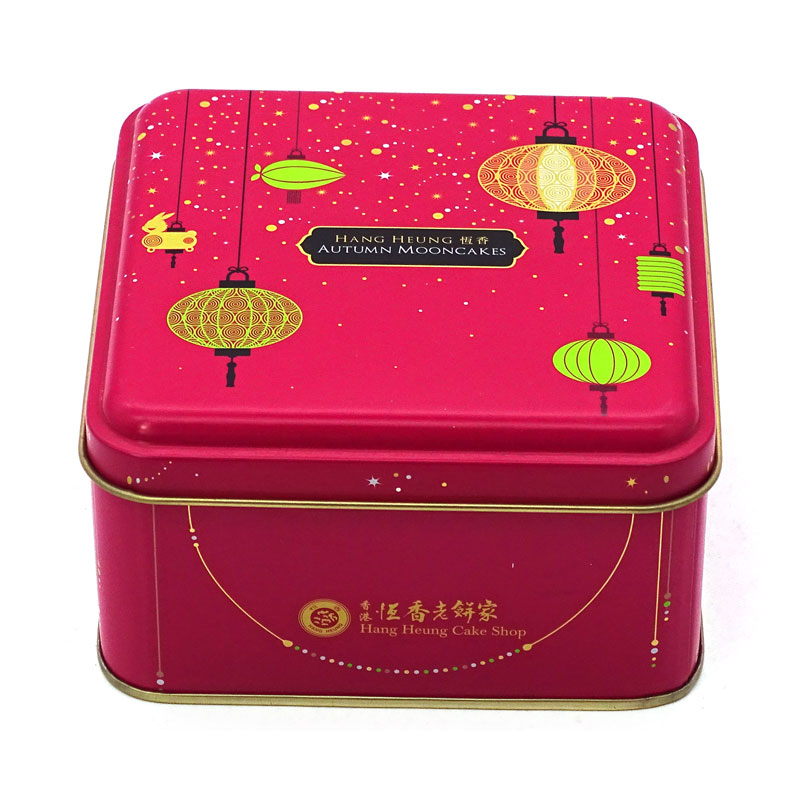 Small-Square-Metal-Container-Single-Mooncake-Gift.jpg